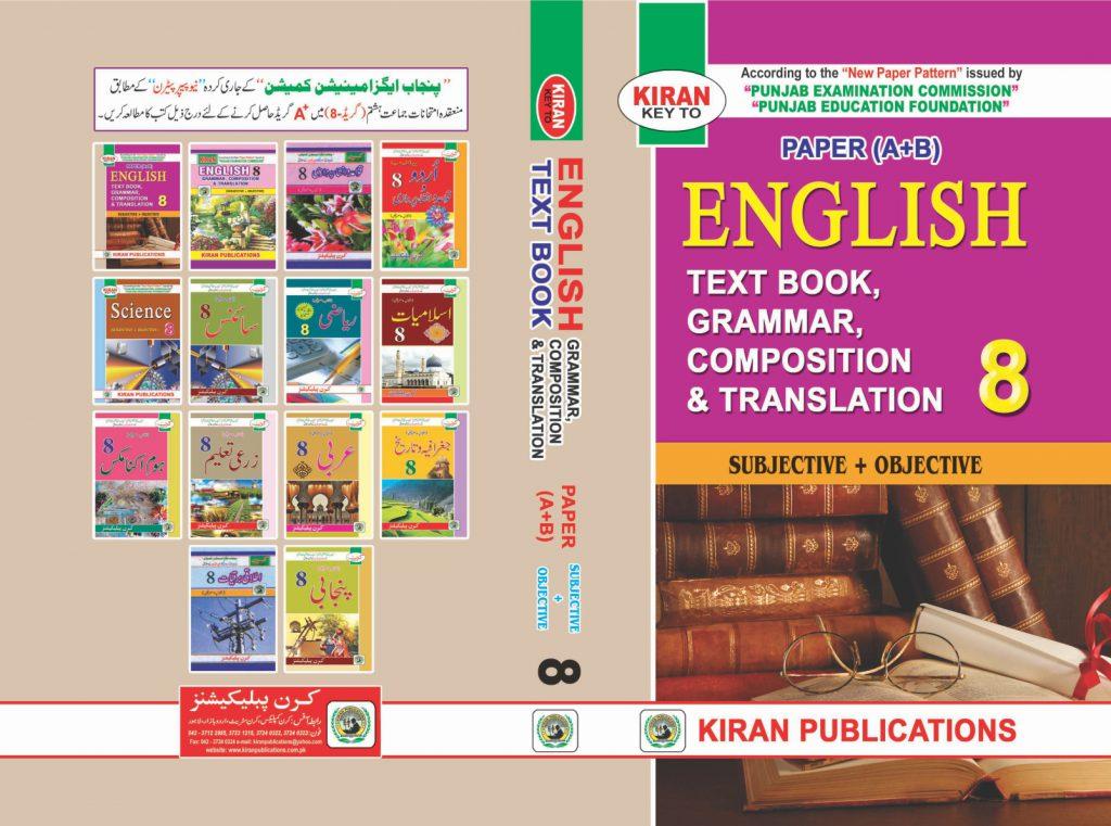 Key to English 8th – Kiran Publications