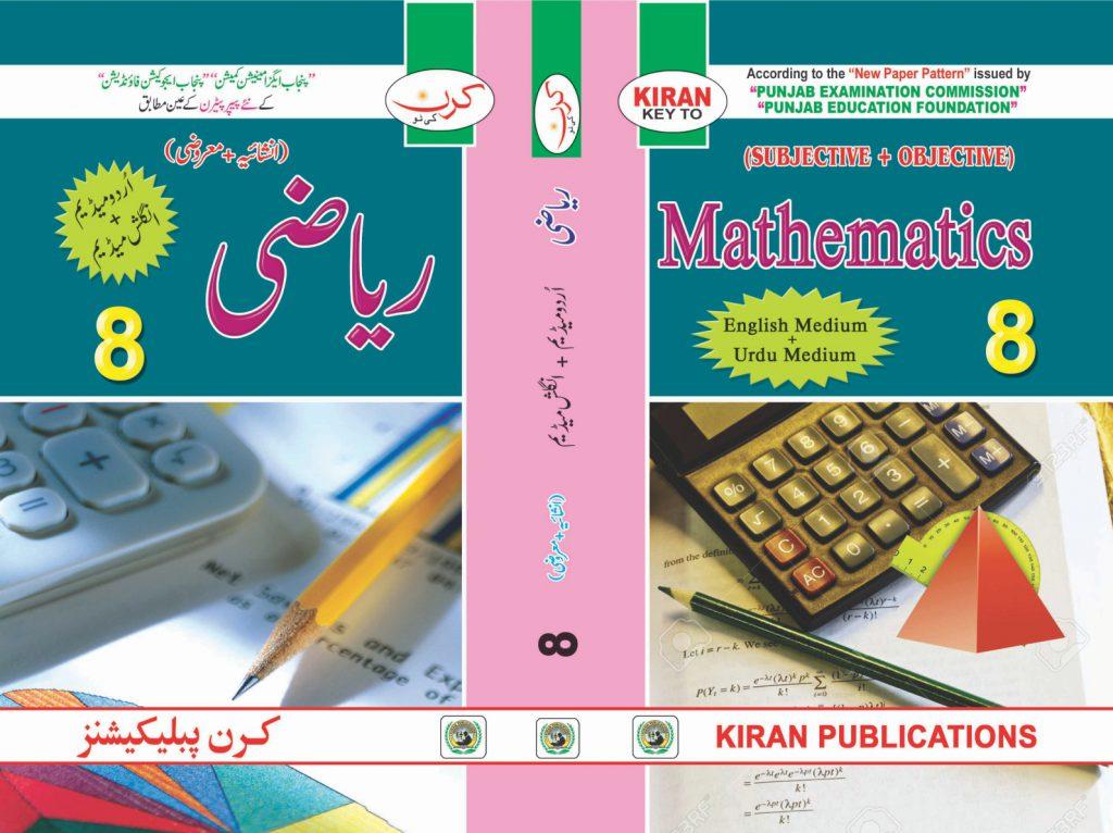 Key to Math (EM) 8th – Kiran Publications