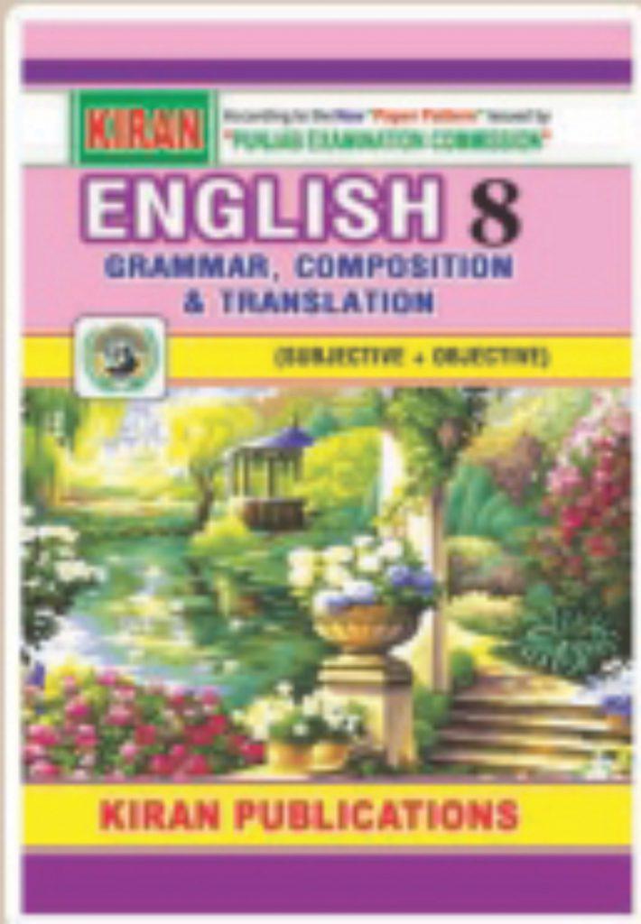 English Grammar 8th Kiran Publications